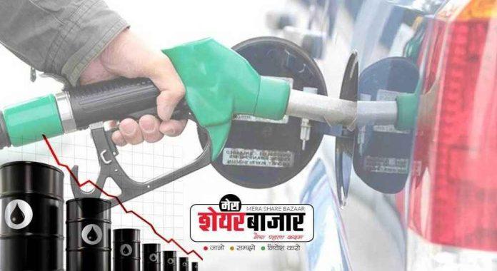 diesel-price-hike